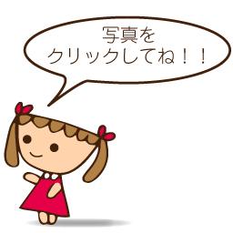 Meetangのお店 Meetangブック専用ページ